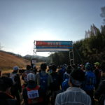 第9回生駒トレイルラン2019 30kmコース走ってきた!