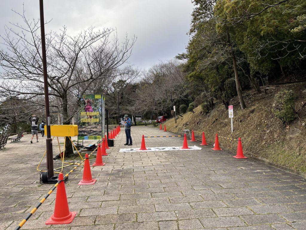 神戸六甲縦走トレイルラン